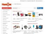 Первый интернет магазин в городе Руза