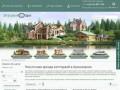 Коттеджи посуточно, отдых за городом (Россия, Красноярский край, Красноярск)