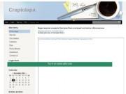 Blog - Crepinlapa