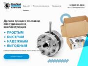 ТПК — Томская Приборостроительная Компания