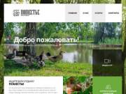 Поместье - База отдыха в Кореновском районе