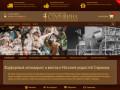 Магазин фарфоровых статуэток и предметов старины (Россия, Московская область, Москва)