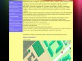 Компания «ЛЮКС-СЕРВИС» - монтаж (установка), ремонт оборудования систем спутникового, эфирного цифрового телевидения, СИСТЕМ ВИДЕОНАБЛЮДЕНИЯ и КОНТРОЛЯ ДОСТУПА (Новосибирск, тел. 239-50-03)