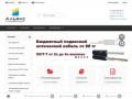 Предлагаем купить оптический кабель на volokno.kz (Россия, Нижегородская область, Нижний Новгород)