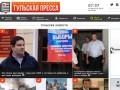 """Новости Тулы Сегодня - ИА """"Тульская Пресса"""""""