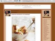Голые рецепты (]i_lara's journal) - ЖЖ
