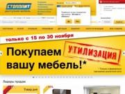 """Мебельная фабрика """"Столплит"""""""
