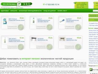 Интернет-магазин экологически чистой продукции Амвей (Amway)