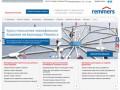 Компания ООО «Реммерс» - является российским представителем компании Remmers Baustofftechnik – немецкого производителя материалов строительной химии (Россия, Московская область, Москва)