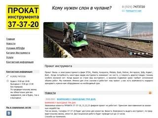 Прокат и аренда бензо электро инструмента в Саранске по невысоким ценам.
