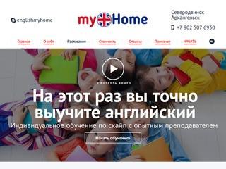 Английский в Северодвинске. Елена Писаренко
