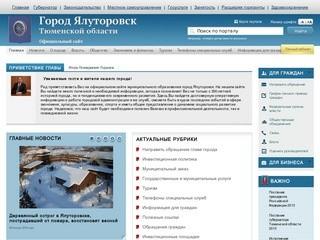 Yalutorovsk.admtyumen.ru