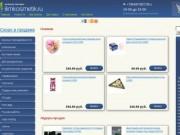 Интернет магазин - ilimkosmetik.ru