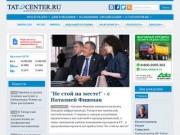 Tatcenter.ru