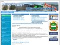 Сайт администрации Шимановского района