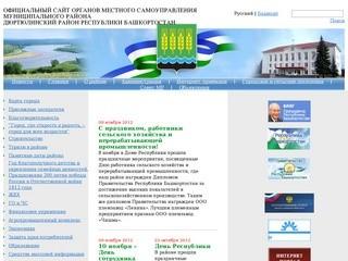 Admdurtuli.ru