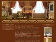 Galleryarven.ru - Салон штор, галерея Арвен, обои, карнизы, ковры