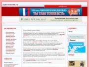 Родословное древо семьи | Фамильное древо. Поиск фамилии. | absolut-product.ru