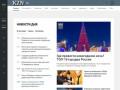 Современный новостной портал KZN.media (Россия, Татарстан, Казань)