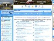 Телефонный справочник желтые страницы Новосибирска товары и услуги, адреса магазинов