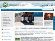 Официальный сайт Главы и Правительства Карачаево-Черкесской республики