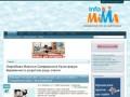 ИнфоМама Мамочки Симферополя Крым форум беременность родители роды слинги