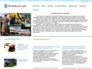 Drohobych-rada.gov.ua