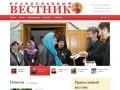 Журнал «Православный вестник» - Екатеринбургская Епархия