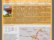Нефтепродукты оптом с нефтебазы в Бежецке. Цены на бензин. Продажа нефтепродуктов