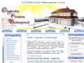 Наша компания предлагает современный ремонт комнаты. Подробности на сайте (Россия, Нижегородская область, Нижний Новгород)
