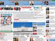 «Аргументы.ру»