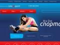 Интернет-магазин товаров для спорта, отдыха и повседневной жизни в Нижнем Новгороде «One Of Sport»