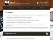 Агентство недвижимости, покупка, продажа, приватизация, документы АН Агент г. Нижний тагил