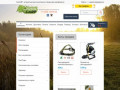 CoolCARP - интернет-магазин качественных товаров для карпфишинга! (Россия, Московская область, Москва)