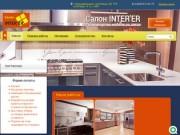 Производство мебели на заказ Салон INTER'ER г. Новокуйбышевск