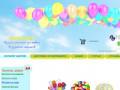 Воздушные шары изделия из них. Круглосуточная доставка по Москве. (Россия, Московская область, Москва)