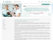 Стоматология в Люберцах, Жуковском, лечение, имплантация, протезирование зубов