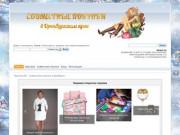 """""""Закупка-56""""- Совместные покупки в Оренбурге! (Россия, Оренбургская область, Оренбург)"""