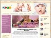 Детский центр развития Вышгород – Baby-baby.