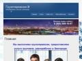 Грузоперевозки 31 | Грузоперевозки, грузчики в Белгороде
