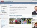 Официальный сайт Кировского городского поселения