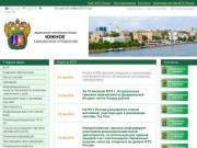 Южное таможенное управление (ЮТУ) Федеральная таможенная служба