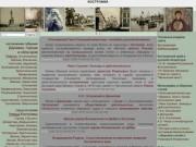 «Костромская земля» — краеведческий альманах костромского общественного фонда культуры
