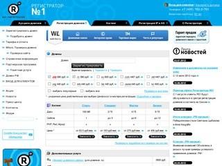 ООО «Гарант-Парк-Телеком» (Регистратор R01 - регистрация доменов. Домены второго уровня в зонах .ru и .su. Регистрация ІP-адресов и автономных систем)