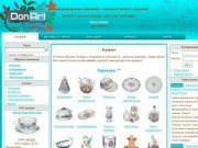 Интернет-магазин «Донские сувениры» — Каталог