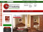 «РоссМебель» - интернет-магазин хорошей мебели из России в Беларуси (Белоруссия, Минская область, г. Минск, тел. 8 (10375) 44-55-66-77)