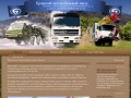 Baz32.ru — Брянский Автомобильный Завод - Колесные тягачи, шасси, спецтехника, запчасти