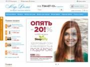 Мир Дома - интернет-магазин мебели в Днепропетровске, купить мебель в Днепропетровске и Украине