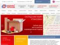 Заказать переезд в Москве недорого под ключ