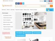 Интернет-магазин бытовой техники (Украина, Херсонская область, Херсон)